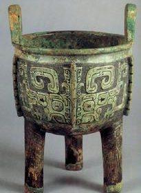 La légende de Fuyao - Préface - Chaudron de la dynastie Han