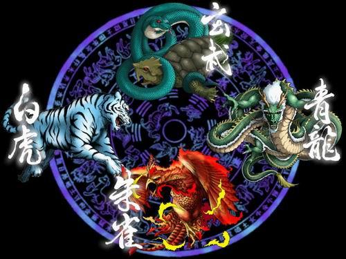 La légende de Fuyao - Chap 1 - Les animaux célestes