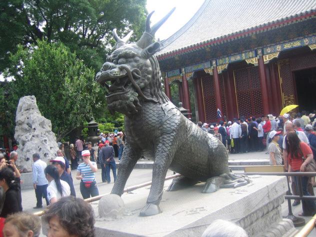 La légende de Fuyao - Chap 8 - Qilin